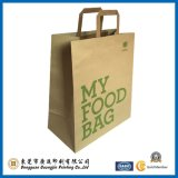 Customized Kraft Paper Bag (GJ-Bag131)