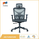 高品質によって使用されるオフィスの網の椅子のオフィス