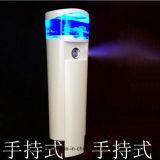 Pulvérisateur maniable nano de brouillard pour la peau Moiture