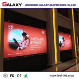 HD que hace publicidad de la pared video fija de interior de la visualización de LED P2/P2.5/P3/P4/P5/P6 para el departamento, edificio, sistema de control
