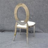 Silver Oval Back Hollow out Stainless Steel Chair Legs (YC - ZS48 - 1)
