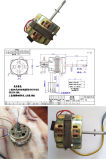 Вентиляторный двигатель высокой скорости для вентилятора качания