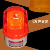 Lumière stroboscopique d'avertissement clignotant LED avec sonnerie ou musique (LTE-5101J)