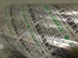 Сплав H18 фольги 8011 алюминиевого дна Ptp упаковывая