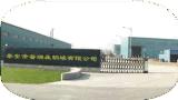 """Esfera de aço 8.73mm de carbono da alta qualidade da fábrica 11/12 """""""