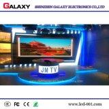 P4/P5/P6 farbenreiche örtlich festgelegte HD LED-Innenbildschirmanzeige