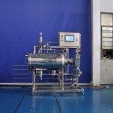 ソリッドステート発酵槽200リットルの