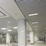 Het binnenlandse Plafond van het Schot van Suspened van het Aluminium van het Ontwerp U-vormige