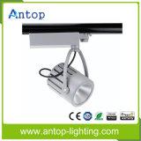 크리 말 LED와 가진 상점을%s 15W/20W/30W/40W LED 궤도 빛/스포트라이트