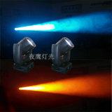150W LED Träger-bewegliches Hauptpunkt-Licht