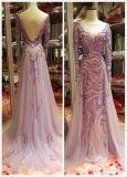 上の販売の最もよいイブニング・ドレス5つのカラー
