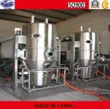 Оборудование флюидизированное капсулой дробя Drying
