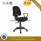 2017 싼 직물 컴퓨터 의자 나일론 직원 또는 사무원 사무실 의자 Hx-5840