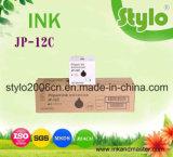 Tinta de la duplicadora Jp-12, tinta de la duplicadora de Digitaces para Ricoh