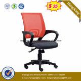 2017 штатов дешевого стула компьютера ткани Nylon/стул Hx-5840 офиса клерка