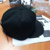 Построенная бейсбольная кепка Snapback 6 панелей сублимированная способом с высоким качеством