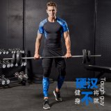 Man's Camouflage Compression Tight Shirt Manteaux respirants Fit Slim Sportswear