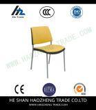 Hzpc114 o engranzamento novo da cadeira do escritório Cadeira-Azul & preto
