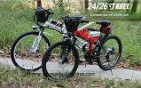 [36ف] [250و] الدرّاجة كهربائيّة, [موونتين بيك] كهربائيّة, يطوي [إ-بيك]