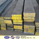 Умрите продукты 1.2083/SUS420J2/420/4Cr13 стальной пластичной прессформы стальные