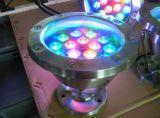 高い防水12W海洋LED水中ライト
