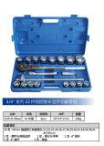 """Acier Series&#160 de la clé à douille d'outil manuel 22PCS 3/4 réglé """" Crmo ; Taper le B1"""