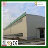 Гальванизированный стальной структурно завод фабрики