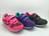 Sapatilhas novas dos miúdos das sapatas dos esportes das crianças da forma