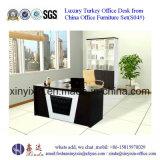 Escritório turco de mobiliário de escritório de design Secretária executiva simples (D1615 #)