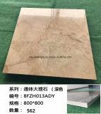 Плитка камня настила мрамора тела строительного материала полная