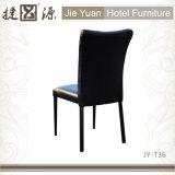 椅子(JY-T36)を食事するのどの革レストラン