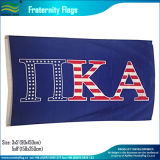 Sigma Chi Letter Flag 3 'X 5' Fraternity Pennant (B-NF05F03105)