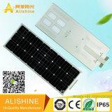 80watts LiFePO4 리튬 건전지를 가진 한세트 통합 태양 LED 가로등
