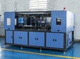 Машина дуновения простирания 5 галлонов автоматическая отливая в форму (L-BS511-A20)