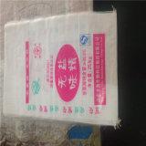 Pp. gesponnener Beutel für Reis-Verpackung