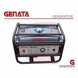 Beweglicher leiser Benzin-Generator (GR2500)