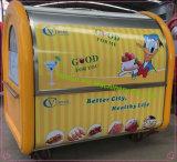 CE del acoplado de los alimentos de preparación rápida del precio al por mayor aprobado para el bocado