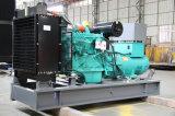 480kw/600kVAパーキンズEngineが動力を与える極度の無声ディーゼル発電機セット