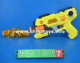 플라스틱 Bo는 총으로 쏜다 Flashlight&Infrared&Shake (1040009)를 가진 장난감을