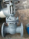 """GOST Py25 4 """" Form-Stahl-Absperrschieber (Z41H-25C-4 """")"""
