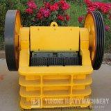 O triturador de maxila da mina da rocha de quartzo ofereceu pela maquinaria pesada de Zhengzhou Yuhong