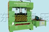 Machine de découpage en métal de massicot avec la qualité