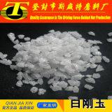 販売のための高い純度99%の白い溶かされたアルミナの白いアルミナの酸化物