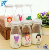 200ml 250ml 500ml svuotano la bottiglia di vetro del latte con i coperchi di plastica