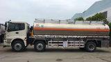 Foton 3つの車軸25立方メートルのアルミ合金の燃料タンクのトラック
