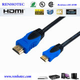 3D HDMI Kabel-Hochgeschwindigkeitskabel Asembly