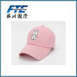 Бейсбольная кепка/шлемы приспособленные таможней