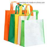 卸し売り専門家によってカスタマイズされる環境に優しい非編まれたショッピング・バッグ