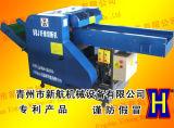 Triturador do desperdício de pano da máquina de estaca de pano