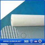 高品質の柔らかい網ファブリックPloysterの蚊帳のメッシュ生地